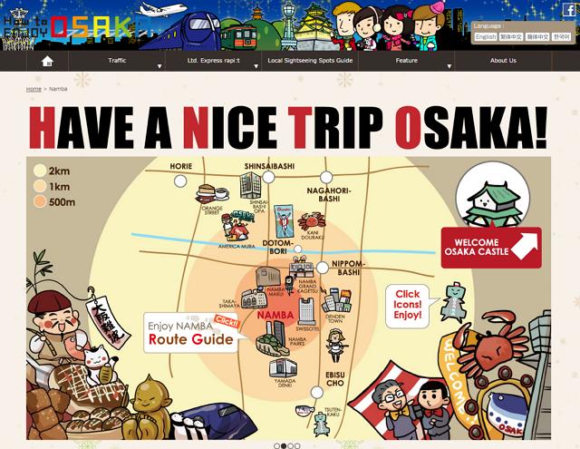 春節を商機に、大阪「なんばCITY」で外国人向け割引やイベント、住吉大社の絵馬奉納体験など