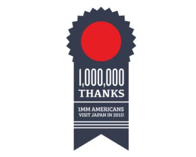 米国からの訪日人数が100万人超に、JAL・ANAと日本政府観光局が米国向けに感謝キャンペーン