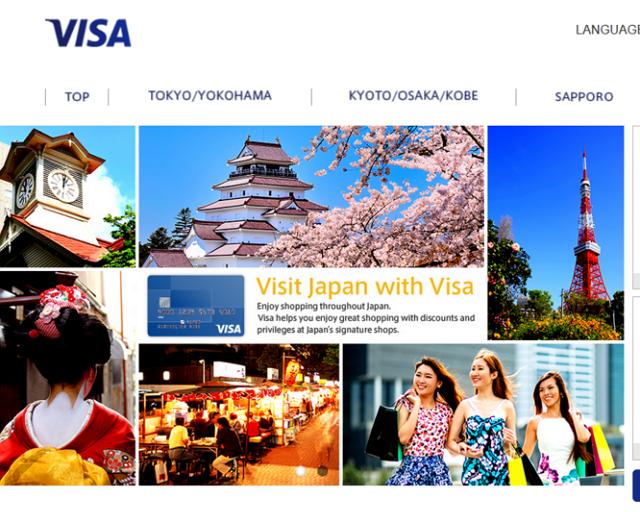 VISAカードがインバウンド消費促進、春節に札幌・表参道・京都でキャンペーン