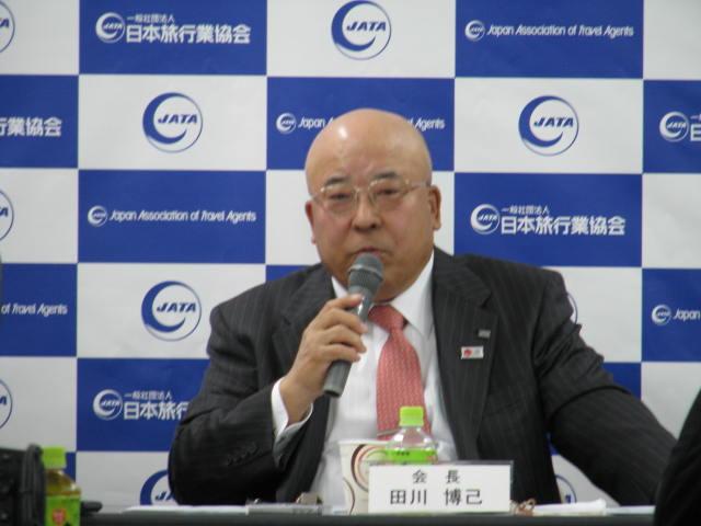 JATA田川会長が語る2016年旅行市場動向、中国行き減少は底打ち、訪日旅行は地方空港がカギ