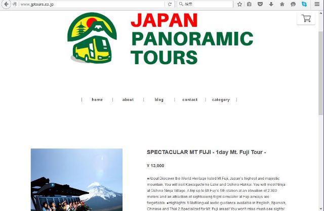 海外現地ツアー会社がインバウンド事業に転換、外国人向けバスツアーの予約開始へ