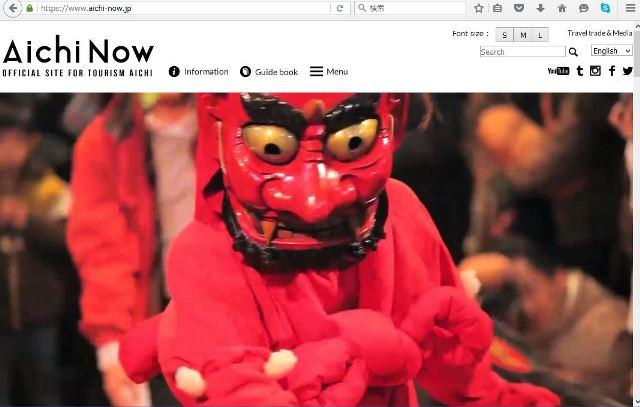 愛知県観光協会が観光情報サイト英語版を開設、動画と写真で外国人にアピール