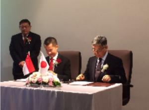 日本とシンガポールの外交樹立50周年、両国観光局が連携で記念プロモーション開催へ