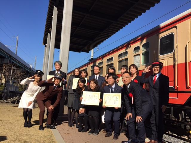 鉄旅オブザイヤー2015、グランプリはJTB「鉄道の仕事体験ツアー」、ルーキー賞はびゅう「3つの寝台列車乗り比べ」
