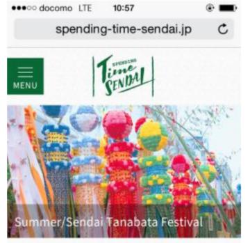 宮城・仙台市がMICEアプリ、来場者向けに観光案内やクーポン配信など