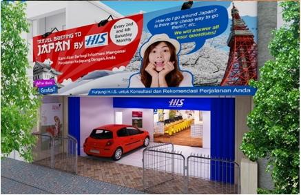 HIS、インドネシアに新たに3店舗オープン、ジャカルタやスラバヤでの需要開拓を加速