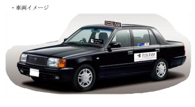 京都市、外国人旅行者向けタクシー乗り場を新設、研修を受けた認定ドライバー87名が対応