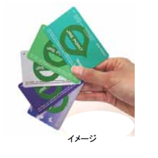 JR東日本が新ポイントサービス開始、Suica(スイカ)などとポイント統合も視野