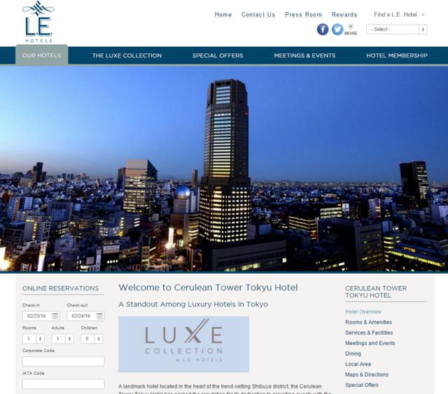 LEホテルズが最上級ブランド18軒を発表、日本は東京・渋谷「セルリアンタワー東急ホテル」