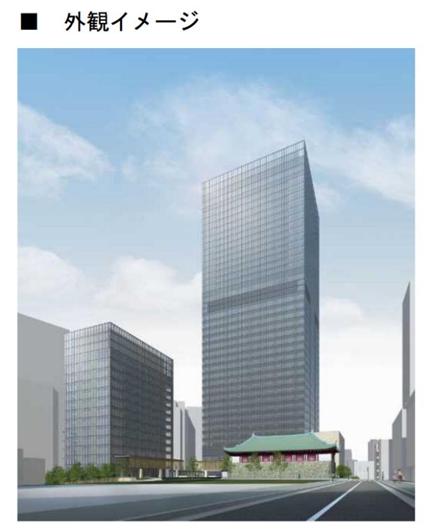 ホテルオークラ、東京・虎の門に地上38階の複合ビル建設へ、東京の都市再生事業に認定 -国交省
