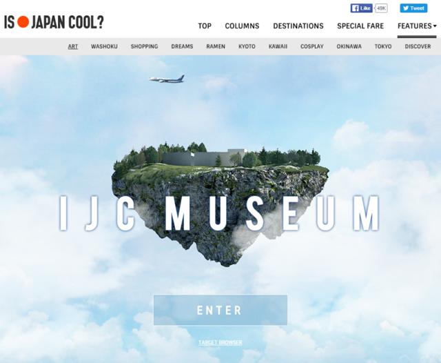 ANA、訪日外国人向けバーチャル美術館サイトを公開、草間彌生さんなど有名アーチスト作品を【動画】