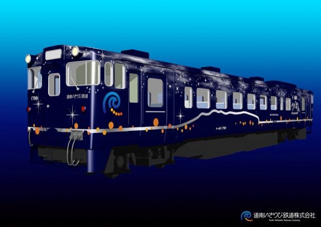 日本旅行、北海道の新たな観光列車「ながまれ号」の運営受託、サービスの企画・募集・催行まで