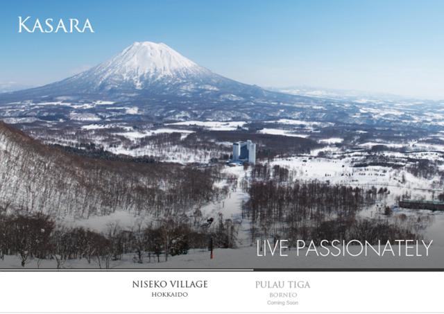 北海道・ニセコをアジア最高のスキーリゾートへ、ゴンドラ増設や新ゲレンデでインフラ増強 -ニセコビレッジ