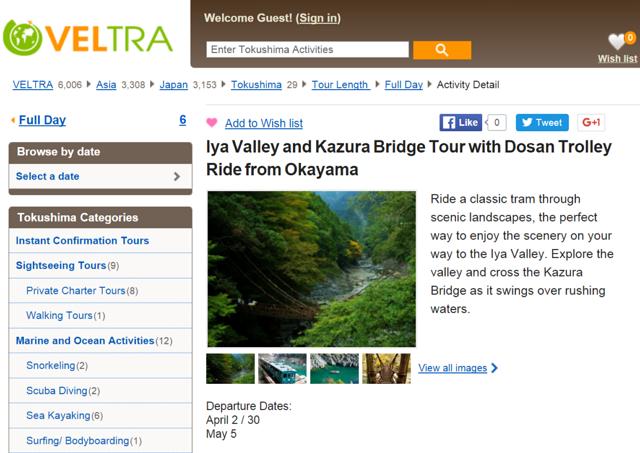 現地ツアー予約「ベルトラ」、中国・四国地方発の観光ツアーを外国人向けに展開、地元バス会社と連携