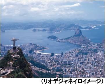 HIS、ブラジル・リオ支店をオープン、各国間との送受客事業も加速