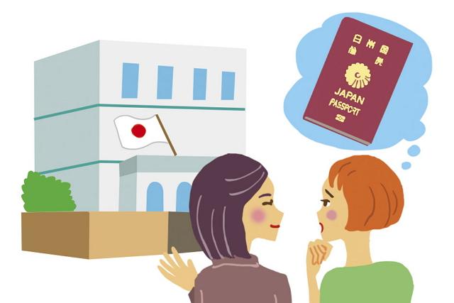 海外旅行で新保険、緊急時の日本語通訳ガイド費用を200万円まで補償 ―ジェイアイ傷保