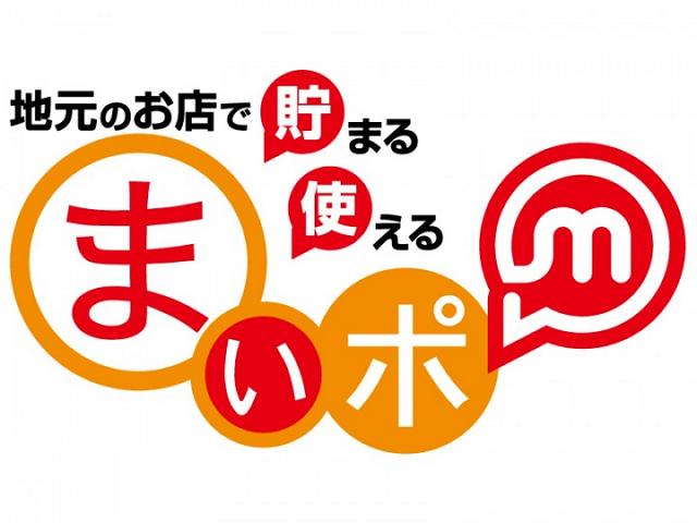 大日本印刷など、地域の共通ポイント導入支援を本格化、スマホ決済を地域店舗やイベント活用に