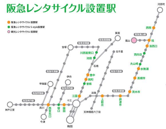 阪急電鉄:報道資料より