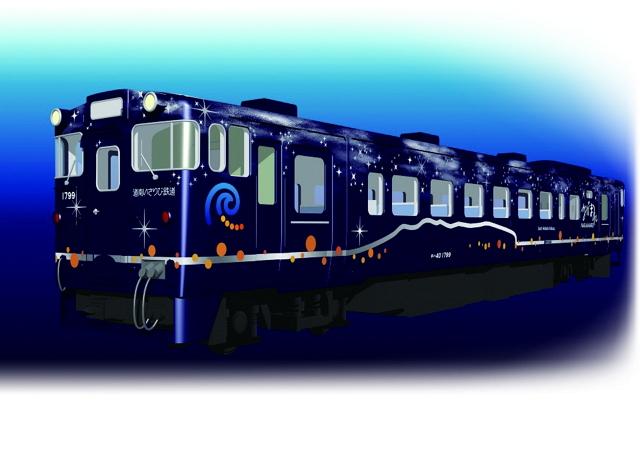 北海道「道南いさりび鉄道」で特別車両、駅構内でのバーベキューも -日本旅行が観光列車を企画
