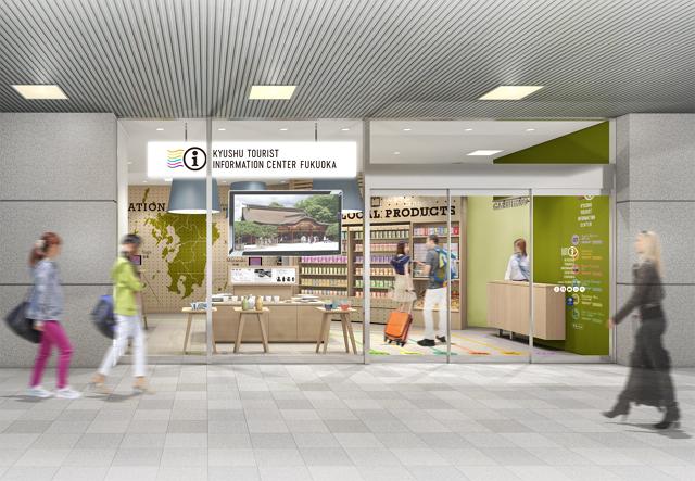 JTB、札幌と福岡に外国人旅行者向け店舗を開設、食事予約や名産品販売も