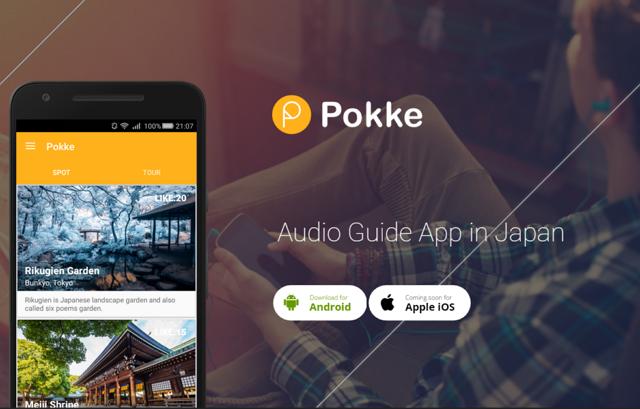 観光地の音声案内アプリ、外国人にわかりやすく歴史背景なども解説、自治体や観光施設向けサービスも ―MEBUKU