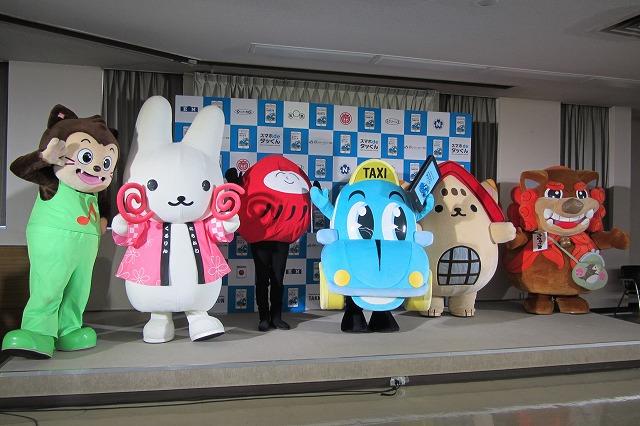 記者発表会には多摩地区4市のキャラクターも参加
