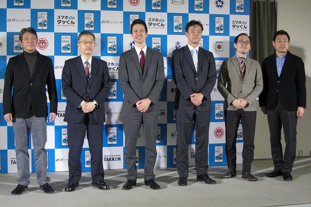配車アプリ「スマホdeタッくん」が東京全域に拡大、異業種連携も積極化で観光も視野に