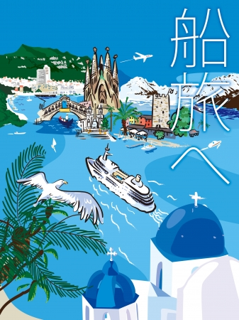 クルーズ祭り開催へ、東京・晴海でクルーズの魅力をアピール、前夜祭は「飛鳥Ⅱ」で