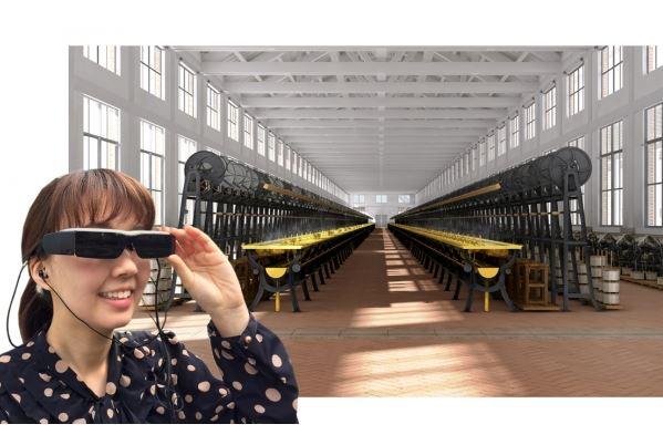 世界遺産・富岡製糸場でバーチャル体験ツアー、スマートグラスで往時の姿を再現する実証実験 ―近畿日本ツーリスト