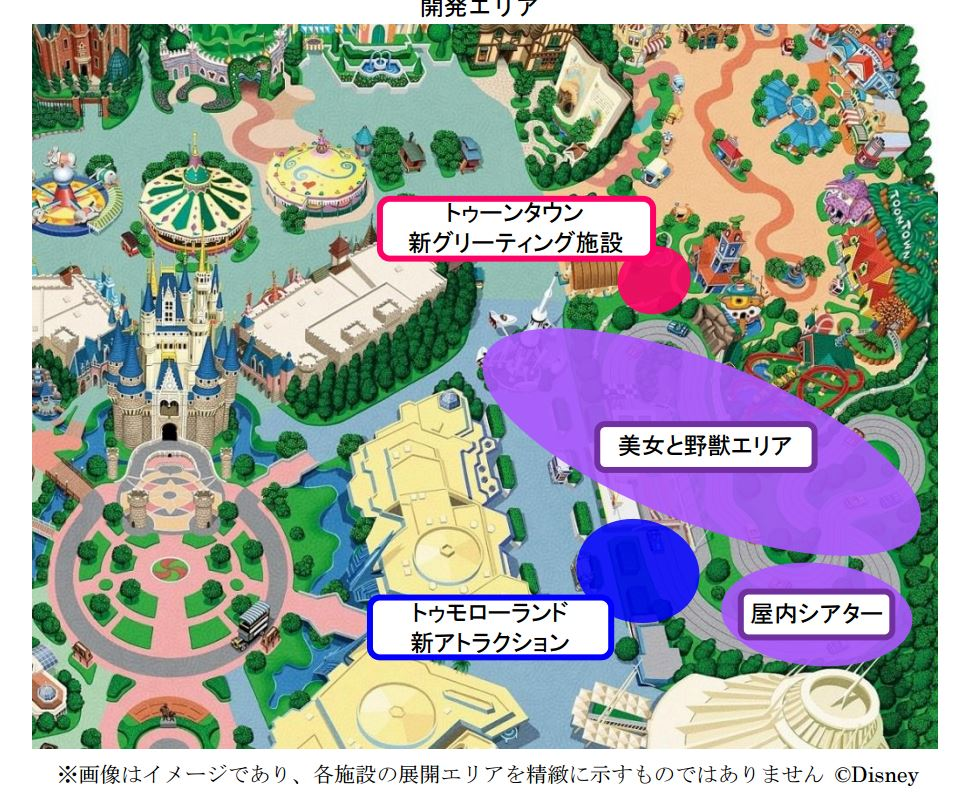 ディズニー東京、「美女と野獣」「ベイマックス」などで新施設、開発継続で入園者3000万人を維持
