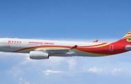 香港航空、成田線を1日2便で復便、成田空港発着の香港線が合計で週105便に