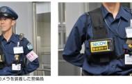 羽田空港、警備員がウェアラブルカメラを装着する実証実験、セキュリティ対策で