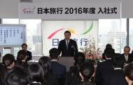 日本旅行・入社式2016、代表丸尾和明氏、「その次」を切り拓く存在に、新入社員50名に向け