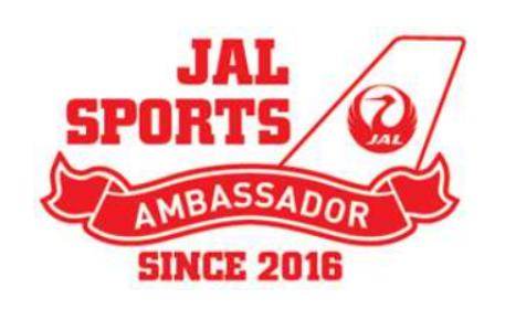 JAL、社員の「スポーツアンバサダー」選出、障がい者アスリート支援でアクセシビリティ向上へ