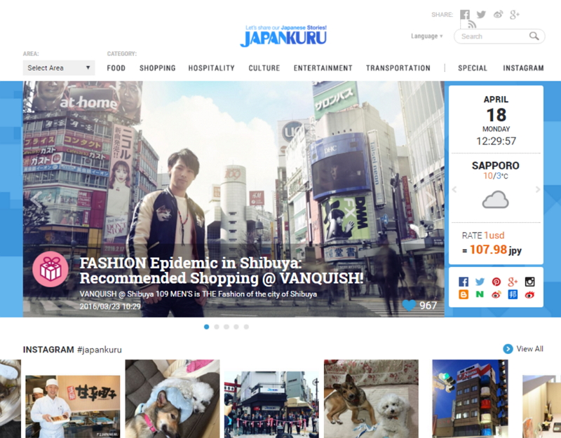 訪日外国人向けサイト「ジャパンクル」、東京・浅草に観光案内所開設、1日観光プランの案内など