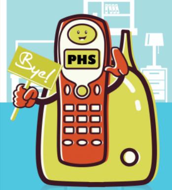 香港でPHS持込み・利用が全面禁止に、罰金は5万香港ドル以下など、観光局が旅行者に注意呼びかけ