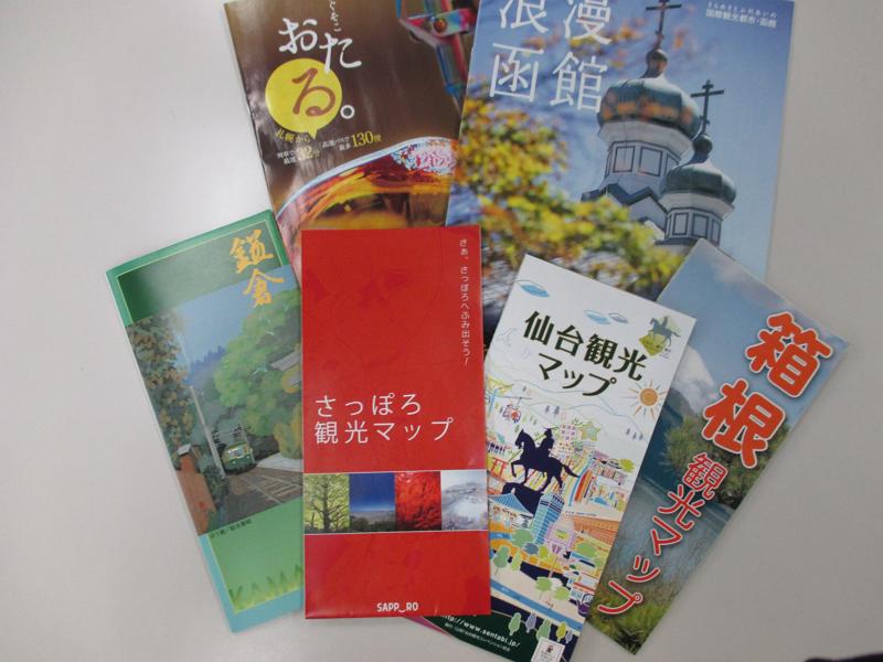 人気の観光パンフレット、「さっぽろ観光マップ」が4年連続トップ、2位と3位は金沢市 ―地域活性化センター