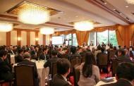 ホテル・旅館業の地位向上へ、新機構が発足、高収益の表彰はアパホテルに