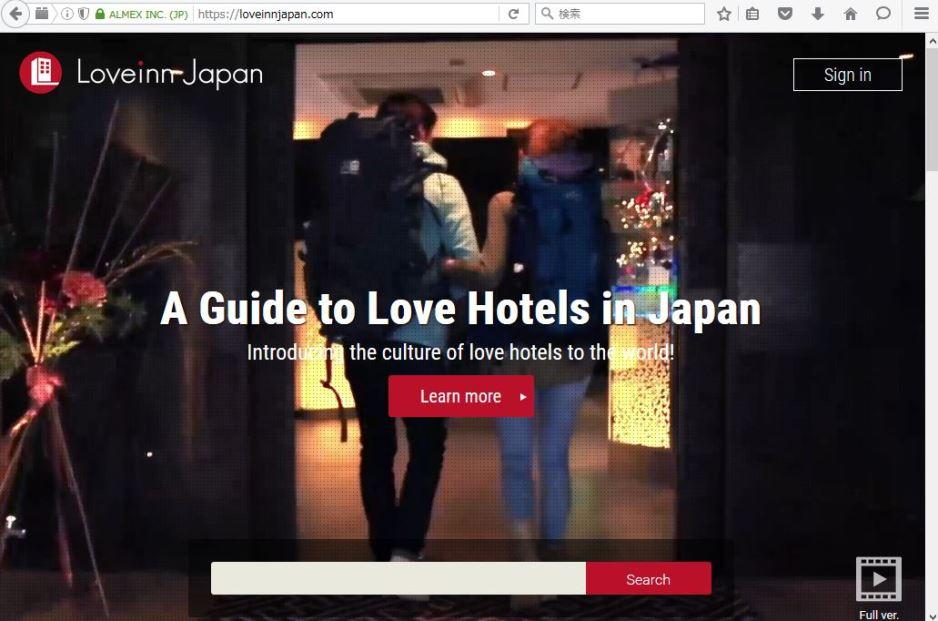 訪日外国人にレジャーホテルを紹介する新サイトが登場、予約システムや多言語化も視野