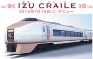 あえてゆっくり行く新列車が7月に登場、JR東日本がリゾート列車事業を積極化