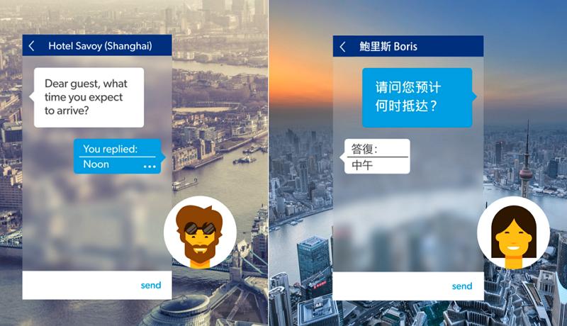 ブッキング・ドットコム、予約後も旅行者とホテルが直接連絡できるメッセージ機能公開、42言語対応の自動翻訳機能も