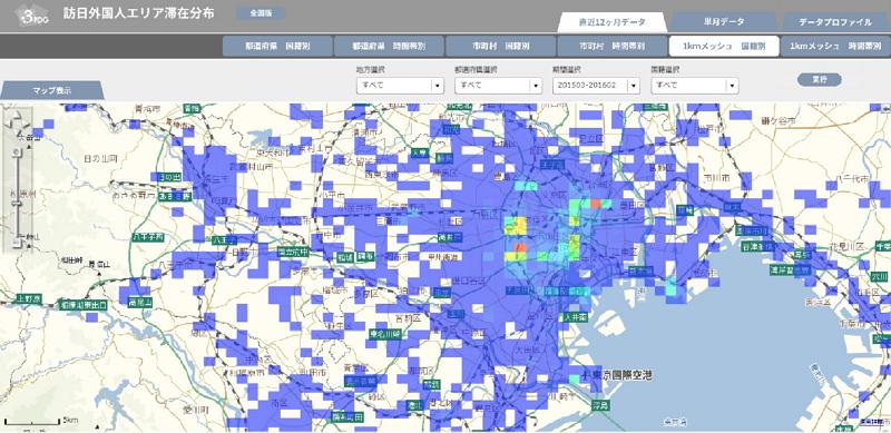 ナビタイム、訪日外国人の行動データ提供で新サービス、都道府県・時間帯別の流動マップなど