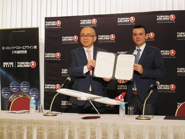 ターキッシュエアラインズと大阪観光局がインバウンド強化でタッグ、欧州から関西に大規模視察ツアーを実施
