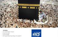 HIS、ムスリム向け小巡礼ツアー発売、日本発でメッカ訪問、ビザ取得にも対応