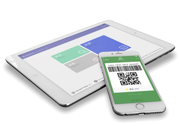 羽田空港で中国大手決済「WeChat ペイメント」の利用可能に、免税店や伊勢丹ストアなどから導入開始