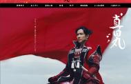 NHK大河ドラマ「真田丸」の経済効果は200億円、観光客は113万人増に ―日本銀行
