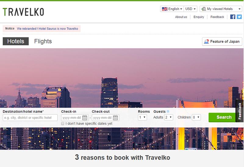 「Travelko」ウェブサイトより