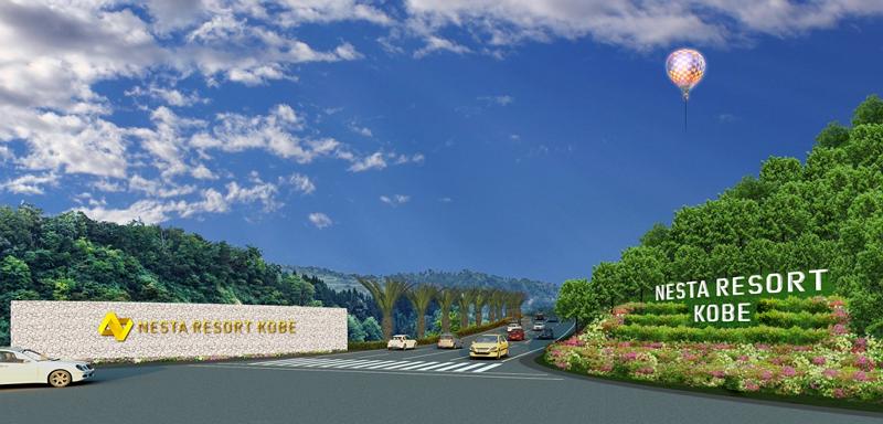 兵庫県に新たな大型複合リゾート、宿泊施設やグランピングエリアを提供、温泉付き高級ホテルの建築計画も