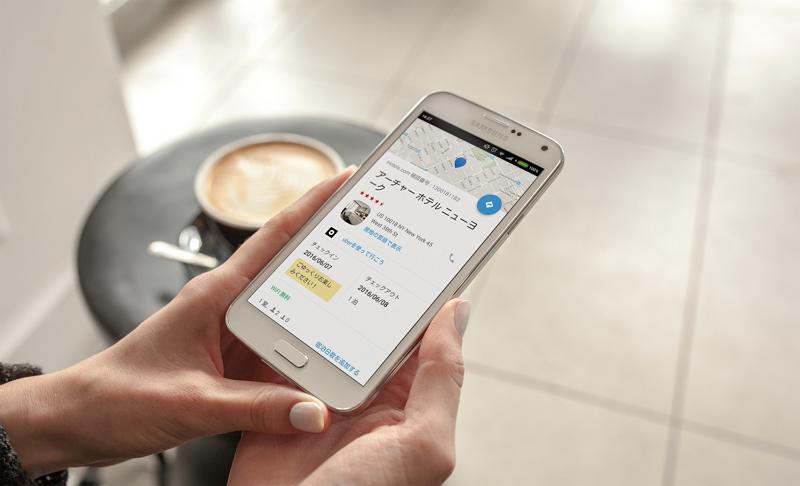 Hotels.com、アプリで配車サービス「ウーバー」と連携、ワンタッチでホテル送迎が可能に