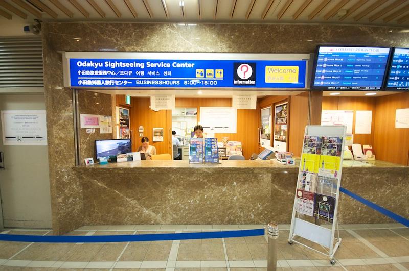 小田急、新宿西口に宅配カウンター新設、空港やホテルへの当日配送で「手ぶら観光」をサポート
